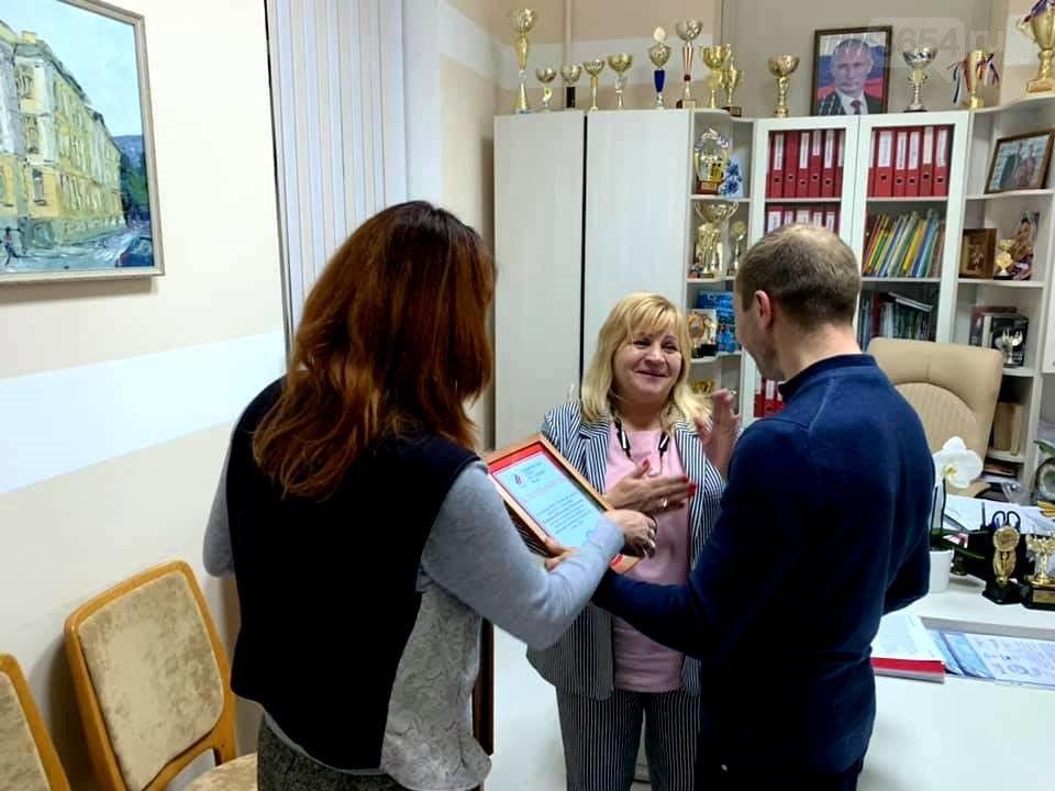 В Ялте вручили благодарности за проведение «Олимпийского урока»