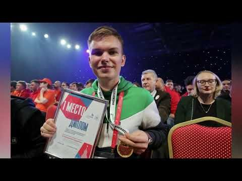 Студенты СевГУ привезли бронзу с финала чемпионата «Молодые профессионалы» World Skills