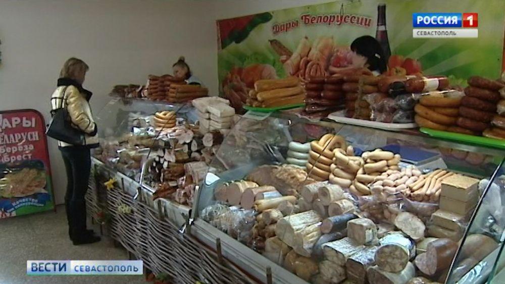 В Севастополе открылась ярмарка белорусских продуктов