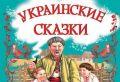 Украинское радио «прорвалось» в Крым? Сказки