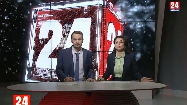 Аксёнов объявил 31 декабря в Крыму выходным