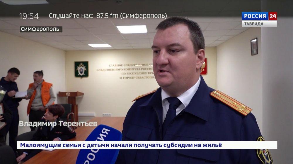 В Крыму отметили День добровольца