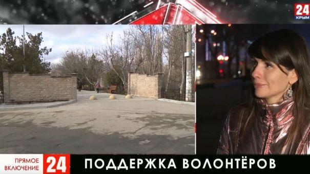 В Крыму выделят 15 млн рублей на поддержку НКО