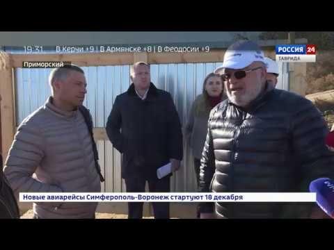 Госстройнадзор остановил скандальное возведение в Крыму