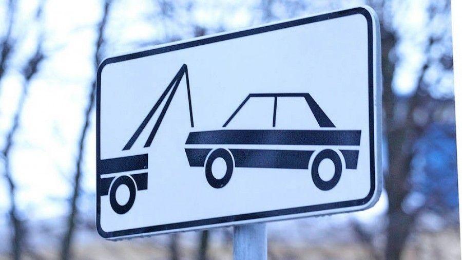 Действие тарифов на перемещение и хранение задержанных авто в Ялте и по Республике Крым продлено на 2020 год