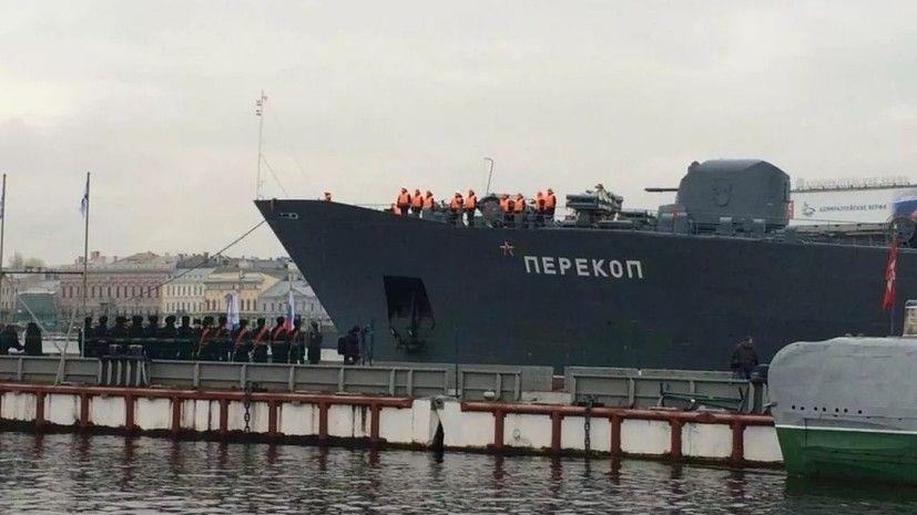 Учебный корабль Балтийского флота «Перекоп» посетит Севастополь