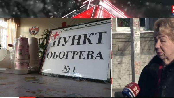 В Евпатории открыли пункт обогрева для бездомных