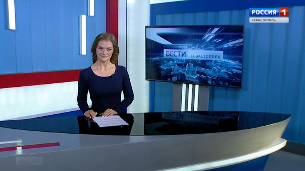 Вести Севастополь 6.12.2019. Выпуск 20:45