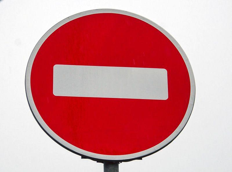 Ограничение движения на мосту на проспекте Гагарина сегодня продлили