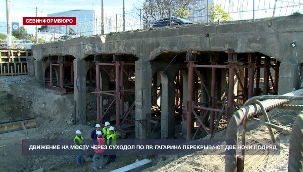 Движение на мосту через суходол по проспекту Гагарина будет перекрыто две ночи подряд