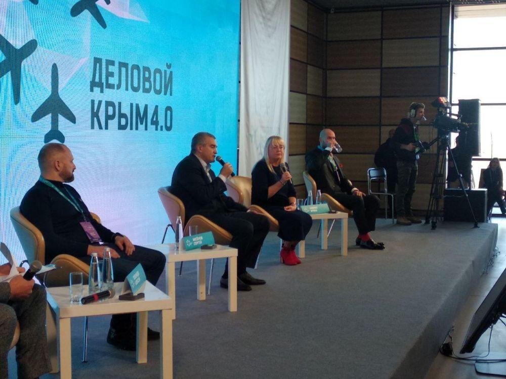 Малый и средний бизнес пополнил крымский бюджет на 5 млрд рублей, - Кивико