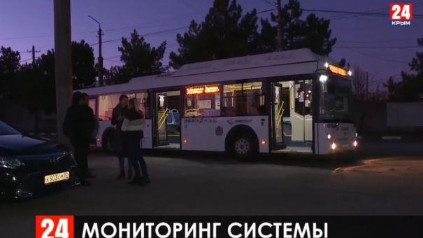 Крымские власти проверили автоматизированную систему оплаты проезда в общественном транспорте