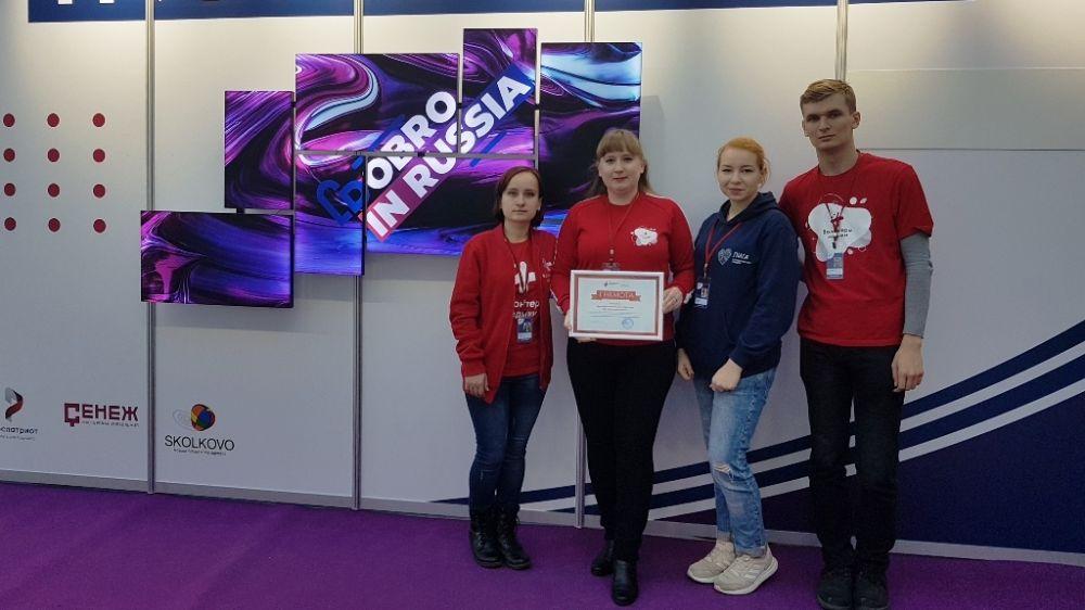 Крымские добровольцы «Волонтеры-медики» стали участниками Международного форума добровольцев в городе Сочи