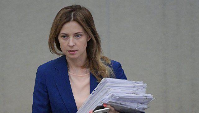 """Поклонская ответила Зеленскому на """"Крым – это Украина"""""""