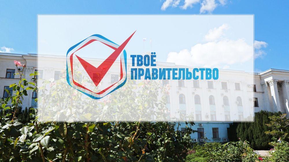 Сергей Аксёнов назначил министра спорта и министра ЖКХ Республики Крым