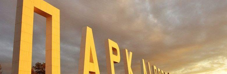 "Суд закрыл крымский парк львов ""Тайган"""