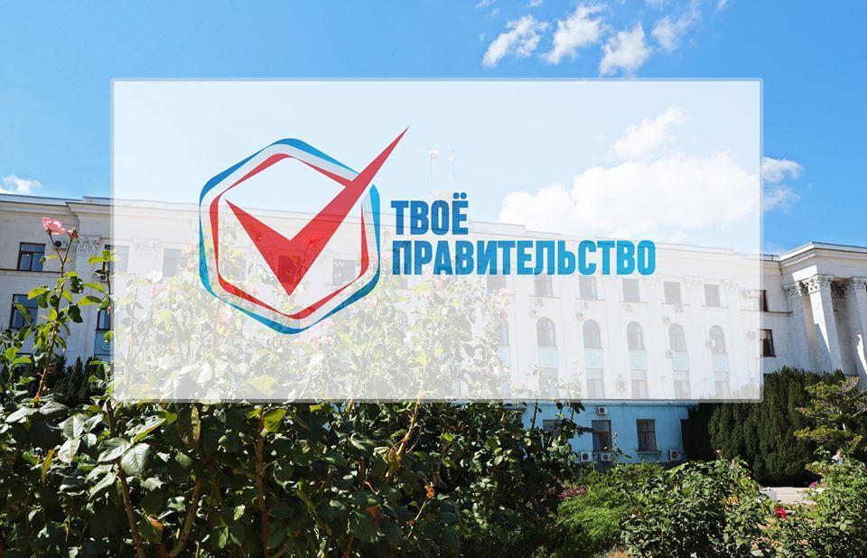 Аксенов назначил министров ЖКХ и спорта