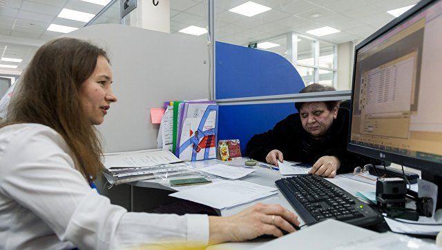 Крымский скандал с Пенсионным фондом: неожиданный поворот