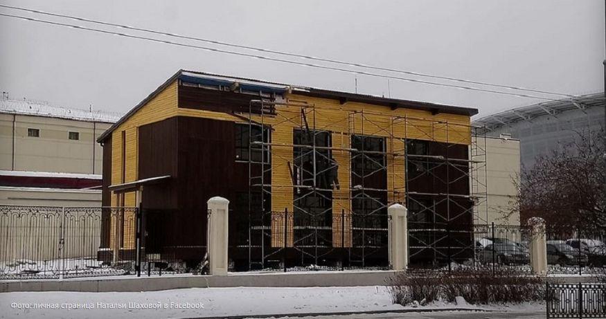 В Екатеринбурге откроют тюремный торговый центр