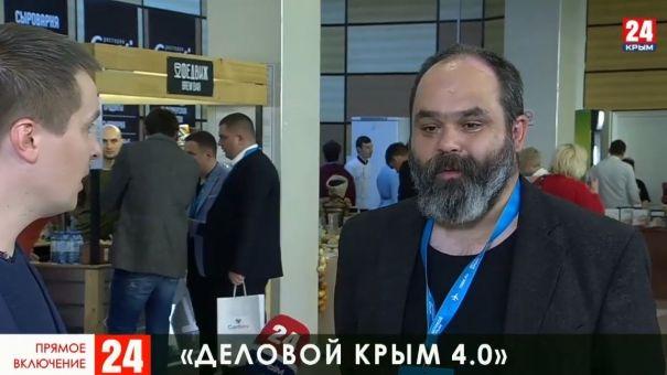"""Бизнес-форум """"Деловой Крым 4.0"""". Прямое включение"""