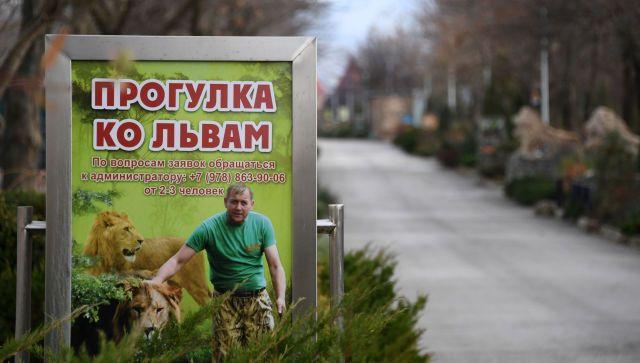 """Экс-мер столицы Ингушетии хочет забрать животных из """"Тайгана"""""""