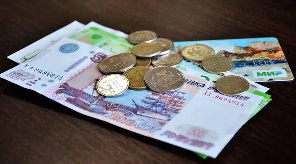 Стоимость займов в микрофинансовых организациях снизилась до 325% годовых