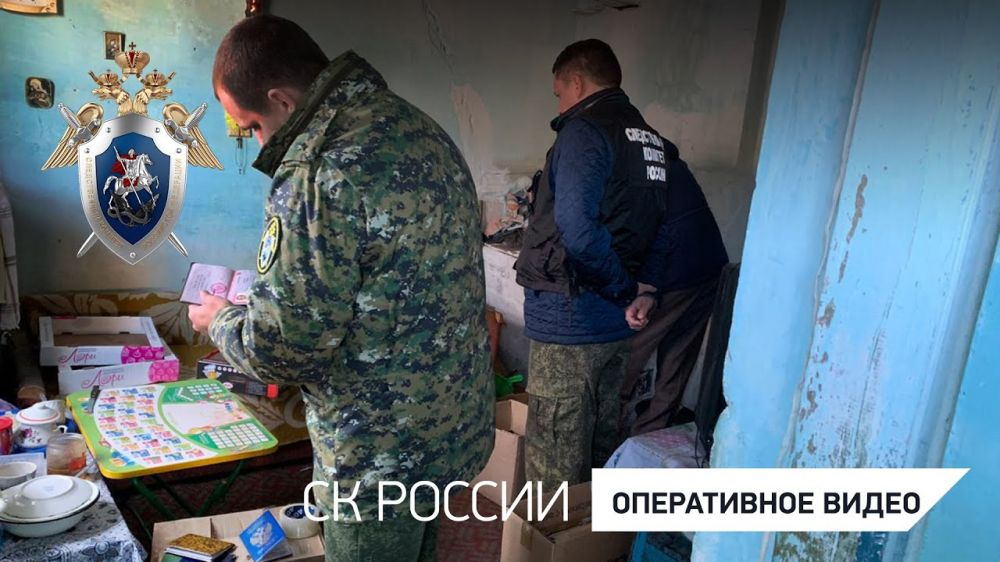 В Крымском районе мужчина зарезал жену, тёщу и ранил маленькую дочку из-за замечания