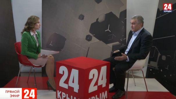 """Эксклюзивное интервью Сергея Аксёнова телеканалу """"Крым 24"""""""
