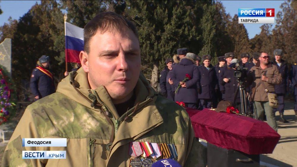 В Крыму перезахоронили останки тридцати защитников Отечества