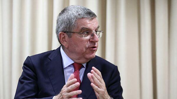 Бах: МОК обязан следовать решению WADA по России