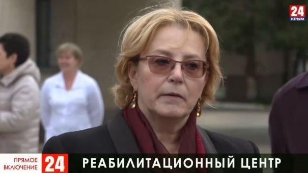 В Крыму создадут федеральный реабилитационный центр отдыха для детей