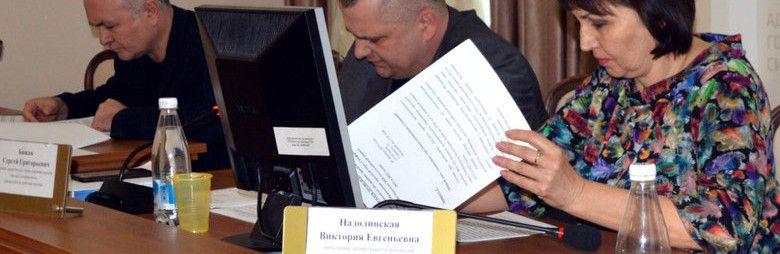 Проект бюджета Симферополя одобрен на публичных слушаниях