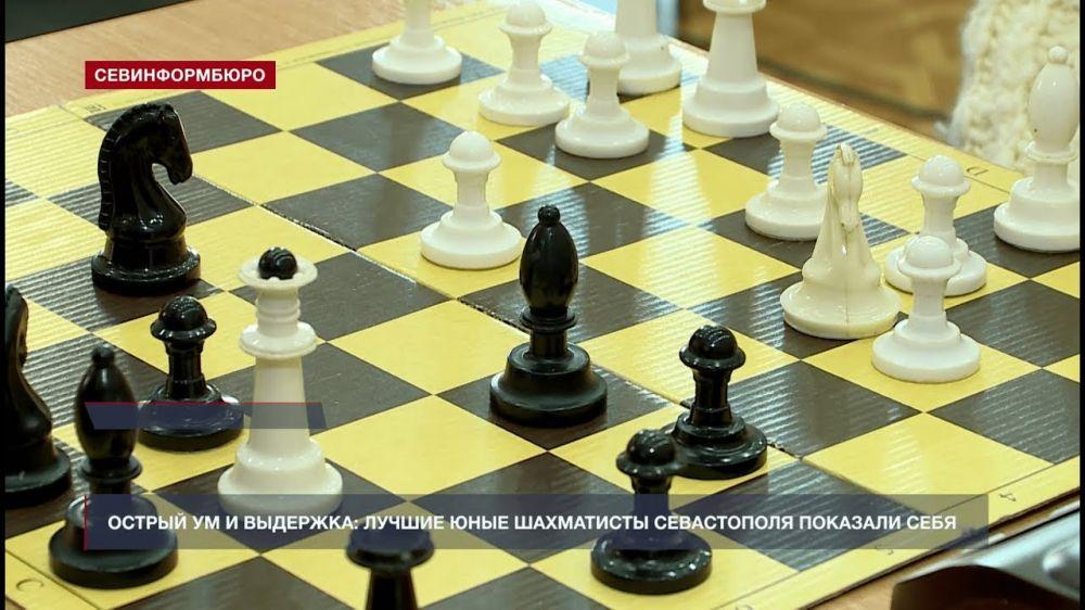 Самые одарённые юные шахматисты Севастополя сразились за Кубок