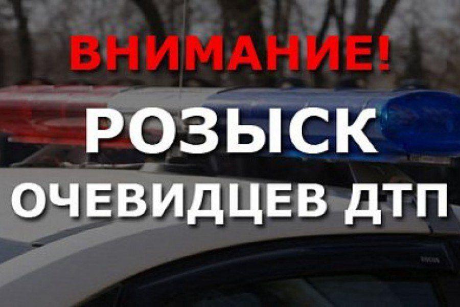 В Севастополе ищут очевидцев аварии, в которой пострадал сотрудник «Водоканала»