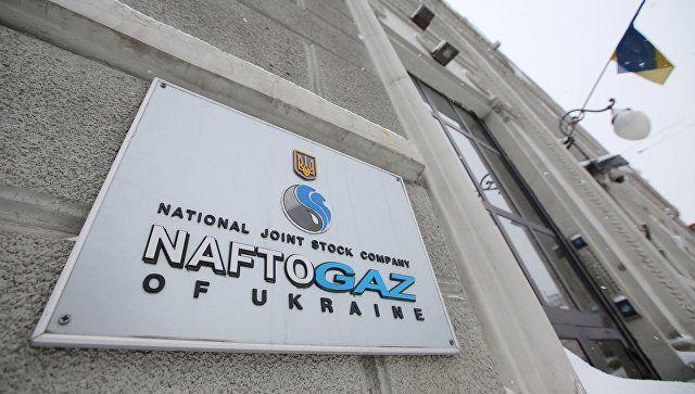 Украина поставила России новые условия по газовому спору