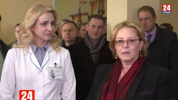 В Евпатории появится федеральный многопрофильный реабилитационный центр