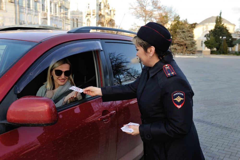 В Евпатории состоялась акция «Стоп коррупция»