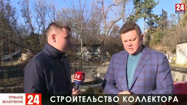 Как решают проблемы с канализацией в крымской столице
