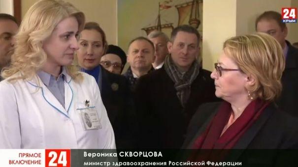 Второй национальный съезд врачей проведут в России весной