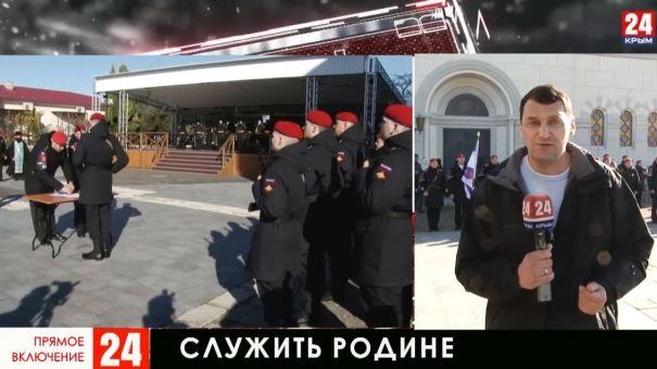 """В музее-заповеднике """"Херсонес-Таврический"""" новобранцы принимают присягу"""