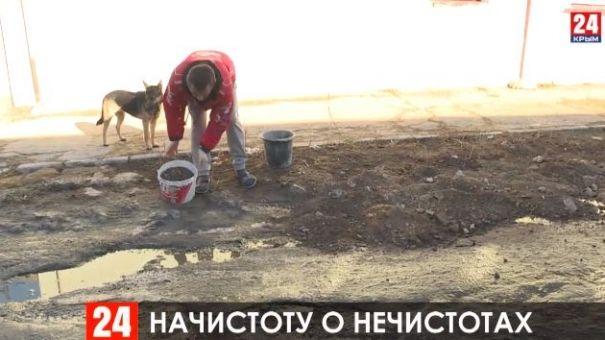 Начистоту о нечистотах: В Симферополе изношено более 70% канализационных сетей