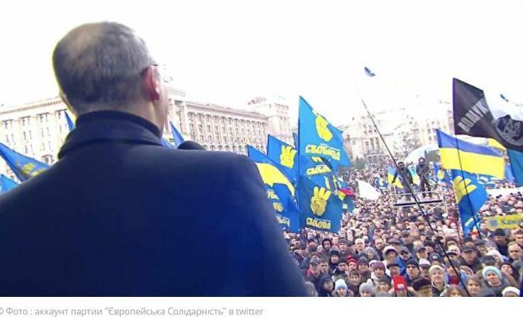 """Оппозиция собралась в центре Киева накануне """"нормандской"""" встречи"""
