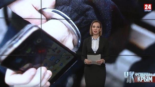 Подростка нашли мёртвым, напали на полицейских и поймали грабителей-вымогателей: подборка ЧП в Крыму