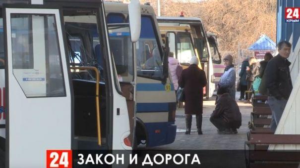 Борьба с нелегальными перевозчиками в Крыму. Специальный репортаж