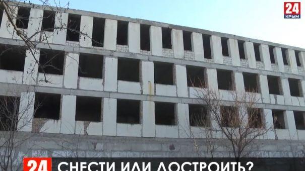 Снести или достроить: что планируют сделать с заброшенными зданиями Крыма