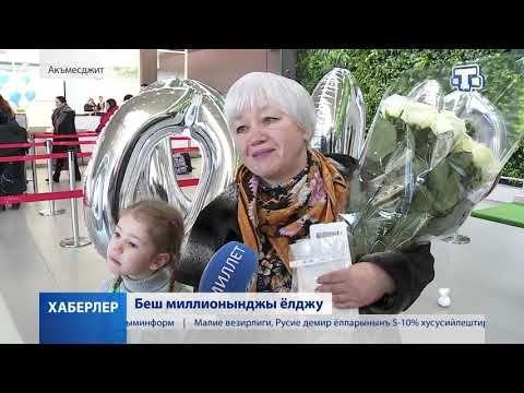 Хаберлер ( на крымскотатарском языке) 09.12.2019