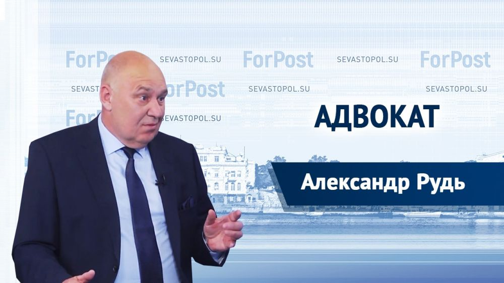 В студии ForPost – адвокат Александр Рудь