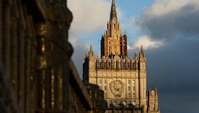 В МИД России прокомментировали резолюцию Генассамблеи ООН по Крыму