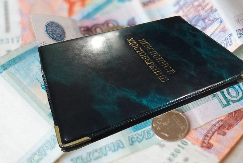 Пенсии россиян могут освободить от взыскания долгов