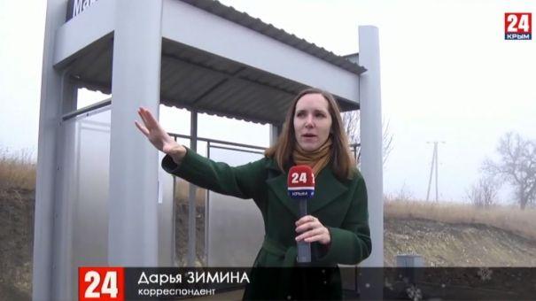 """Откуда в Керчи появились """"призрачные"""" остановочные павильоны"""